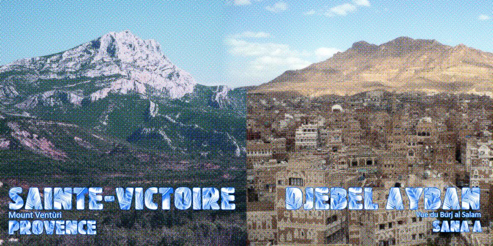 Ceci n'est pas la Sainte-Victoire